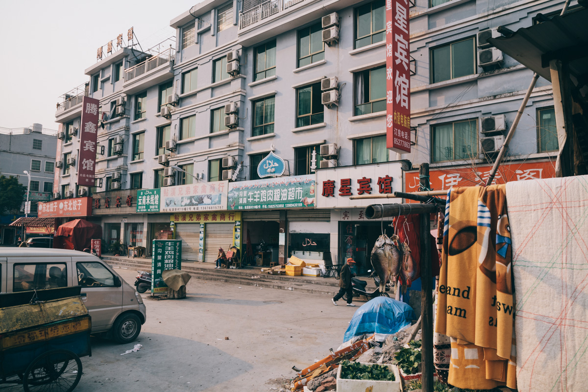 The New Silk Road: Arab Migrants in the City of Yiwu